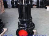排污泵机械密封潜污泵机械密封潜水排污泵机械密封厂家直销排污泵
