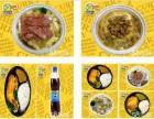 咖喱外卖加盟 上海咖喱饭外卖加盟