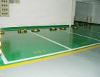 环氧地坪十里堡环氧地坪施工十里堡环氧地坪漆公司