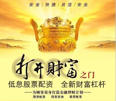 新三板股权~哈尔滨信立专业,靠谱,放心!