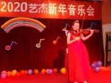 太原小提琴培训少儿小提琴培训成人小提琴培训