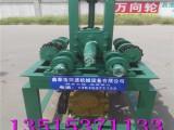大棚管弯弧机图片 大棚管弯弧机厂家直销
