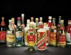 天津-河东-中山门回收91年92年茅台酒多少钱五粮液回收