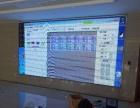 【万彩】一家只做LED显示屏的公司,所以更专业!