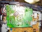 涿州电脑打印机维修耗材加粉