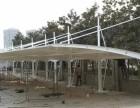 供应全国各地景观棚张拉膜膜结构七字车棚膜结构看台