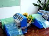 MINI AIR气垫机,气泡膜机,缓冲气垫膜,气泡垫充气机,