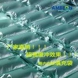 艾美森厂家直销MINI AIR EASi 迷你型缓冲气垫系统
