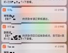 天津河东汽车抵押贷款不押车