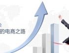 舟山市传统企业转型互联网五件事,聚一网络营销咨询