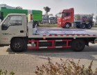 厂家低价出售各类一拖二清障车拖车 - 6.6万