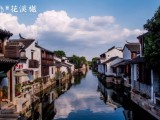 无锡中洲花溪樾售楼处地址优惠折扣