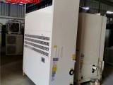 东莞二手中央空调 厂家直售各大品牌吊顶式水冷柜机