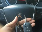 开锁换锁 配汽车遥控钥匙 智能卡 开汽车锁