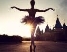 赣州减肥舞蹈想学吗