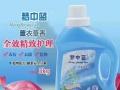 带技术转让一套生产洗衣液,洗洁精生产设备