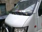 吉奥星旺M1 2010年上牌-白莱价转让吉奧7座面包车