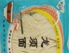 火锅烧烤冷冻食材批发