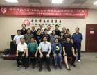 北京針灸培訓,11月陰陽針 三才針針灸培訓