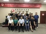 北京针灸培训,11月阴阳针 三才针针灸培训