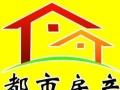 文化路南段钟表厂家属院精装修四楼急租