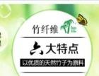 绿之韵生态纺织招商
