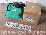 长沙冲床PLC维修,摩擦片安装-大量批发VA12-760油泵
