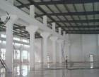 广州办公室翻新,广州天河区办公室翻新