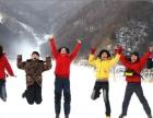 滑雪元旦省内周边龙泉滑雪一日游天天发