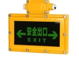 深圳宝安LED防爆应急灯消防安全指示灯登峰科技优质产品