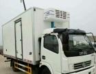 转让 冷藏车东风 江铃4米2冷藏车出售