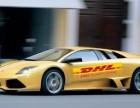怀柔DHL快递DHL公司DHL电话DHL快递门到门服务