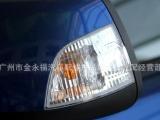 【丰田RAV4】汽车转向灯/侧灯