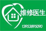 泰安东湖路 屏风制作 受到到广大新老客户的一致认可