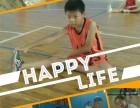 燕郊爱尚悦动篮球培训俱乐部,长期班招生了