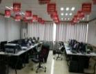 出售9成新办公桌椅