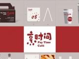 满意收费 Logo设计 标志设计 VI设计