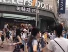 黄浦区南京东路步行街正沿街旺铺转让重餐证照齐全