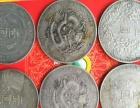 古钱币,瓷器,字画等免费送拍,鉴定