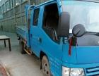 江铃货车,载重1-6吨,搬家,拉货。