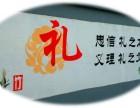 聊城美丽乡村 平阴文化墙 泰安3D墙绘 滨州彩绘 淄博手绘墙