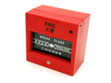 红色消防紧急按钮 打破玻璃报警器 玻玻开关 火灾手动报警按钮