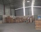 广州白云石井大型外贸仓 专业货柜内装 物流仓储服务