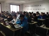 杭州和盈 您的软件工程师培训基地