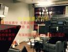 承接珠海虚拟演播室 实景演播室装修 隔音室装修