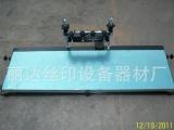 厂家供应手动锡膏印刷台、手动丝印台/手印