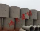 厂家直销水泥排水管道、井筒