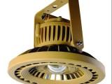 BAD85集成LED防爆灯加油站库房节能免维护吊顶投光灯直销
