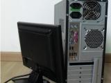 电脑维修 蓝屏 回收 抵押