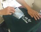 烫画服饰 自制员工厂服需要准备哪些材料?